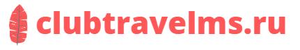 clubtravelms.ru