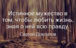 Афоризмы юмористические