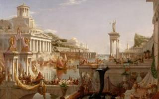 Афоризмы про грецию