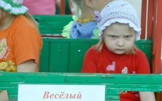 Статусы про детский сад
