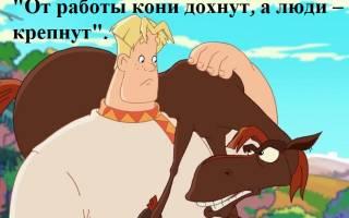 Русские пословицы и поговорки старые