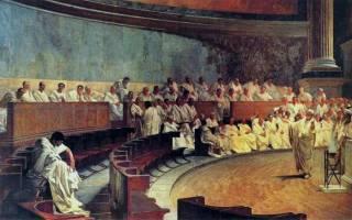 Цицерон высказывания и афоризмы