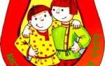 Пословицы и поговорки о дружбе для детей школьного возраста