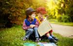 Пословицы про детей