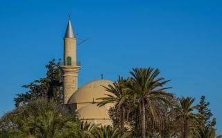 Про ислам статус