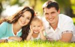Про мужа и дочку статусы