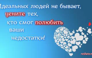 Статусы со смыслом короткие цитаты про любовь