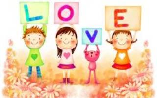 Поговорки про любовь