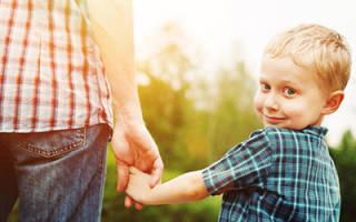 Про любовь к сыну статус