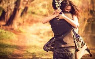 Статусы про любовь к девушке на расстоянии
