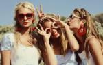 Статусы про друзей которые не ценят дружбу