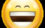 Пословицы про смех