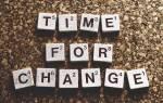 Афоризмы перемены