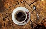Кофе афоризмы и цитаты