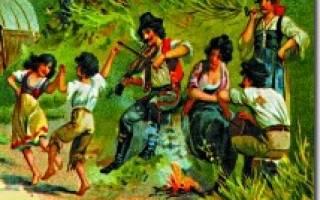 Пословицы и поговорки цыганские