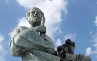 Цитаты и афоризмы великих людей о жизни со смыслом