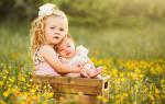 Статусы про любовь со смыслом к детям