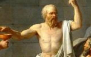 Философские афоризмы