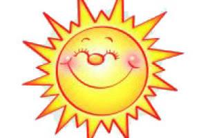 Пословицы о солнце
