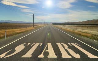 Статусы про начало новой жизни со смыслом